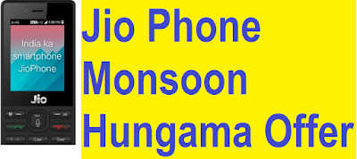 Monsoon Hungama Offer Mobile