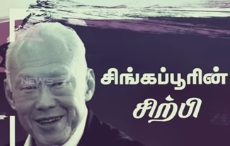 Story of Lee Kuan Yew | The Singapore Story