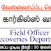 Vacancy In Cargills Bank PLC