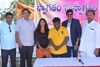 Sambhavami Telugu Movie Opening Stills 0020