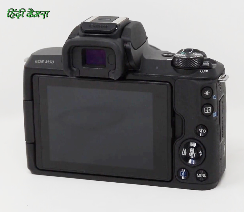 Canon EOS M50 - Specification - Review - Price - hindi camera