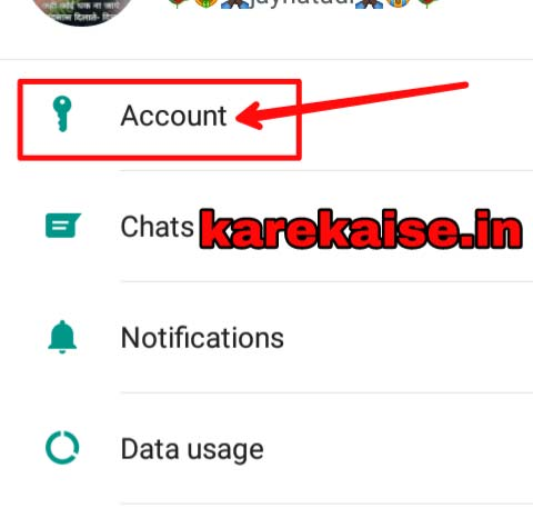 Whatsapp par khud ko unblock kaise karwaye
