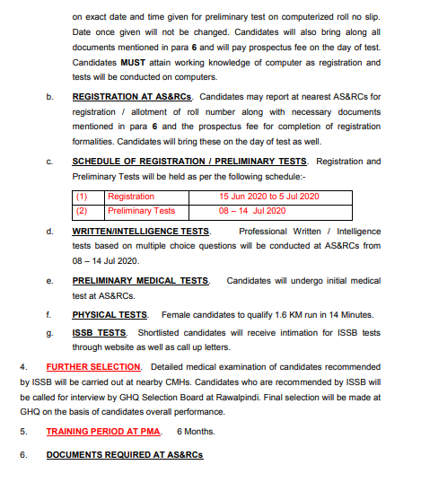 pak-army-commission-officer-online-registration