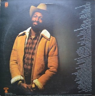 Teddy pendergrass close the door mp3 download pagalworld