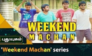 Gautham Menon's web series 'Weekend Machan' | First Frame | Puthuyugam Tv