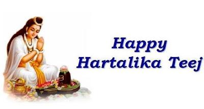 Happy Hartalika Teej 2016 Images