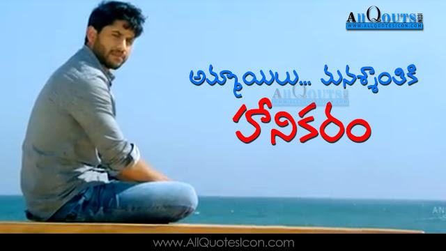 Telugu-Movie-Rarandoi-Veduka-chuddam-Movie-telugu-movie-dialogues-Whatsapp-Pictures-Facebook-ImagesWishes-In-Telugu-Best-Wallpapers-Nice-HD-Pictures-Free