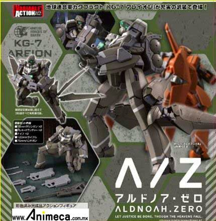FIGURA Kataphrakt KG-7 Areion Variable Action ALDNOAH.ZERO