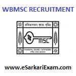 KMDA Junior Engineer Recruitment 2019