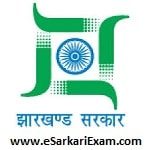 JSSC Police Radio Operator Exam Result
