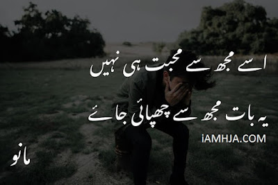 urdu sad poetry sms,sad poetry in urdu 2 lines,urdu poetry love,sad poetry about love,sad poetry about life,sad poetry in english,sad poetry in urdu 2018,romantic urdu poetry