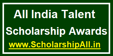 All india talent scholarship awards 2018 apply online full details all india talent scholarship awards 2018 altavistaventures Choice Image
