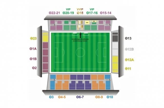 Εισιτήρια διαρκείας της ΑΕΛ για την περίοδο 2017-2018