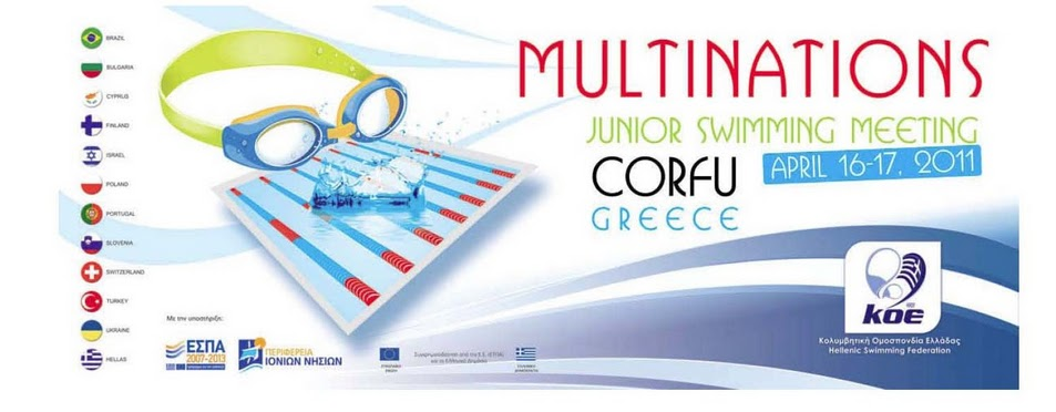 multinations junior meet 2012