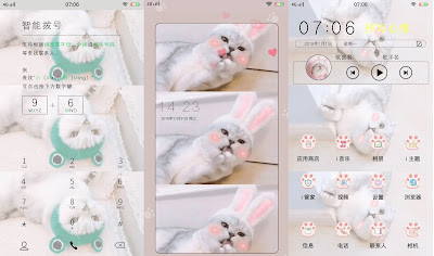 Beautiful Cat Theme itz For Vivo