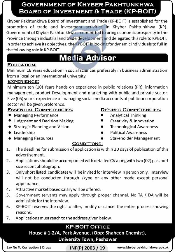 Jobs in KPK Board of Investment & trade (KP-BOIT)