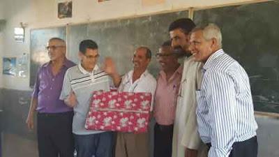 حفل تكريم بمجموعة مدارس المعمل بإقليم الحوز