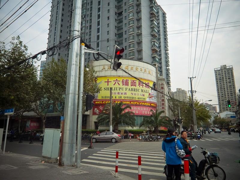 Veronica Darling: Dongmen Lu Fabric Market