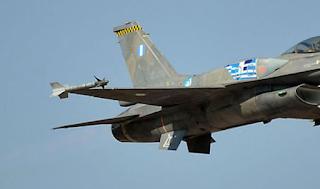 Θλίψη στην Πολεμική Αεροπορία: Πέθανε ξαφνικά αξιωματικός της 112 πτέρυγας Μάχης στην Ελευσίνα