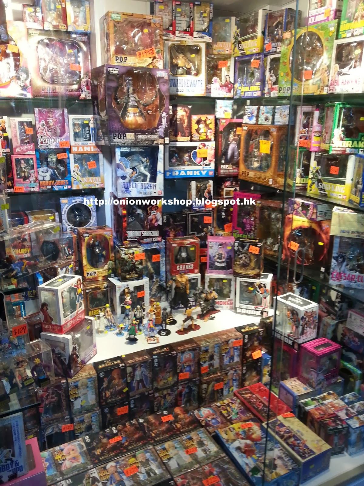 洋蔥頭的玩具店遊記: No. 005 香港區 灣仔 鴻興玩具