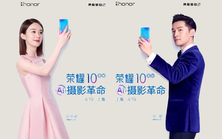honor-10-day-presentation-official 19-April-2018-confirmed