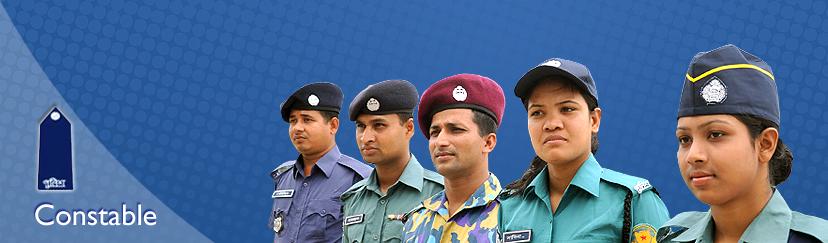 Bangladesh Police Constable Job Circular & Requirements