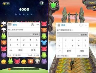 葫蘆俠修改器 App