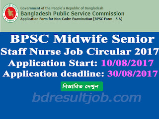 BPSC Midwife Senior Staff Nurse Job Circular
