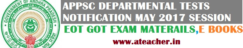 APPSC DEPARTMENTAL TESTS NOTIFICATION MAY 2017