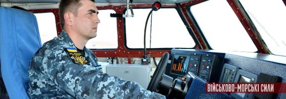 Ходові випробування катера «Кентавр-ЛК» (ВІДЕО)