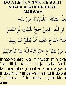Bukit Safa Marwa : bukit, marwa, Ketika, Bukit, Shafa, Marwah, Mudah, Baitullah