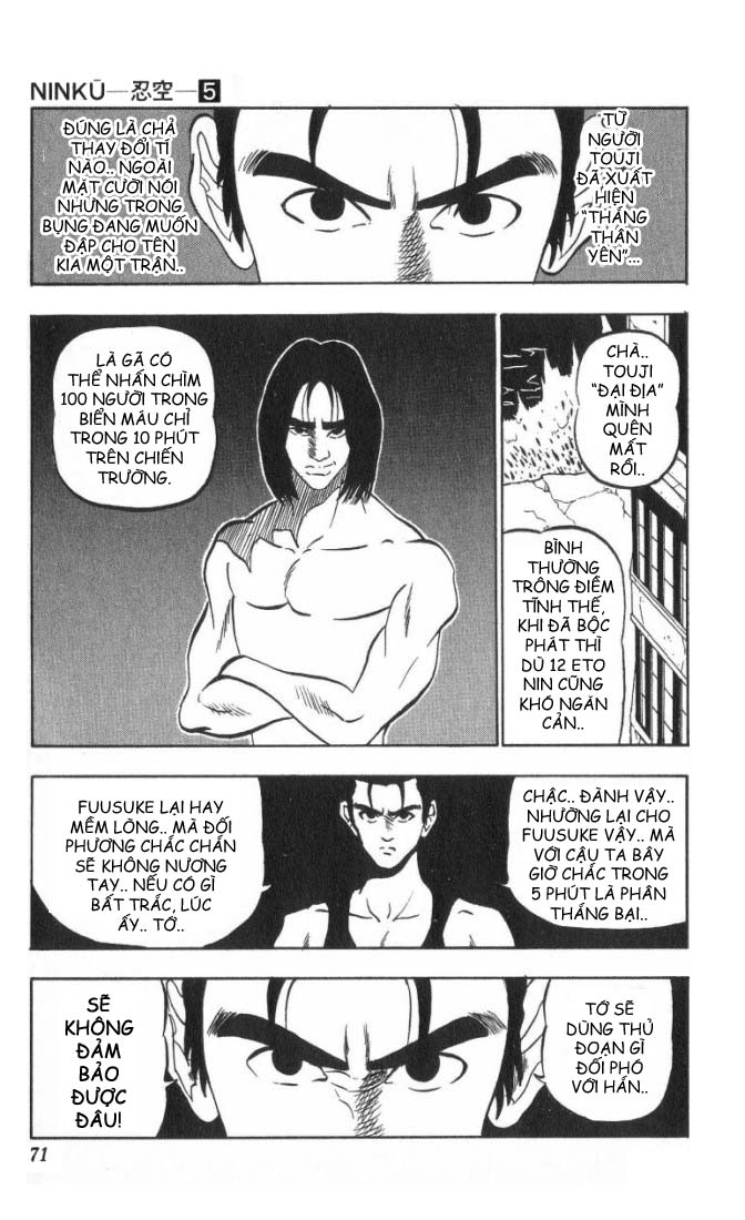 NINKU vol 41 trang 5