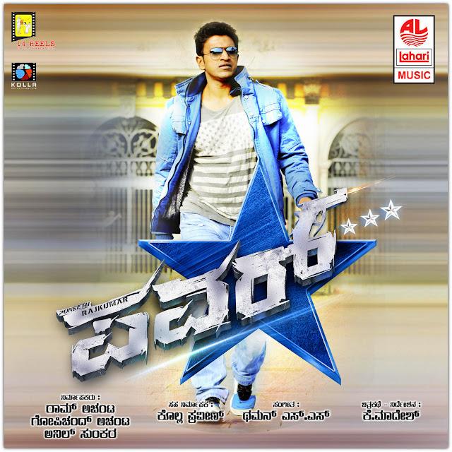 Top Five Full Hd Video Song Download Kannada - Circus