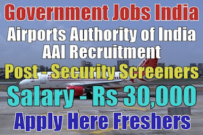 AAI Recruitment 2018