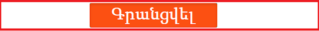 http://rucaptcha.com/?from=1425758