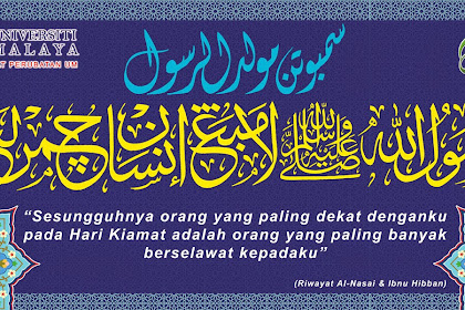 40+ Most Popular Contoh Banner Maulidur Rasul 2019