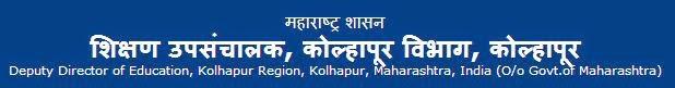 Selection List Kolhapur 11th CAP Rounds