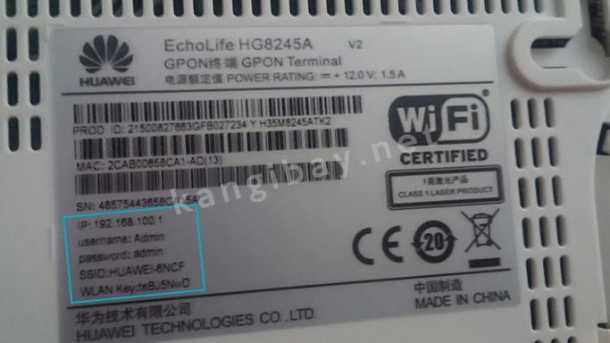 bagian belakang Huawei HG8245A