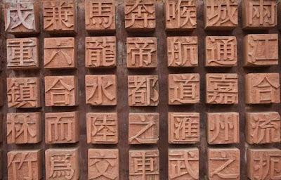 Aplikasi Belajar Bahasa Mandarin Gratis