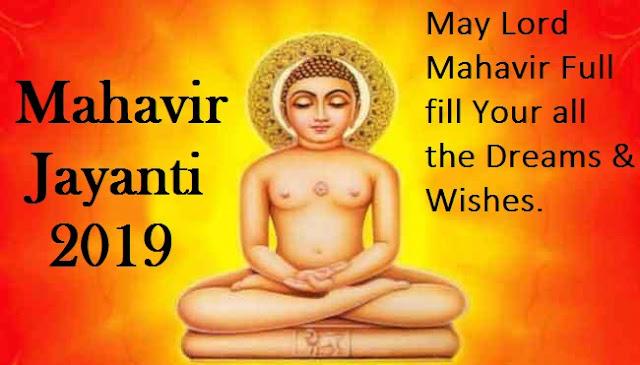 mahavir swami jayanti images, image of mahavir swami, mahavir jayanti image hd, photos of lord mahavira, ghantakarna mahavir hd images, mahavir bhagwan paintings, bhagwan mahavir ki photo, images of mahaveera, swami wallpaper