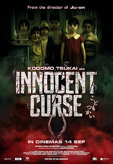 Innocent Curse (2017) จับเด็กไปเป็นผี