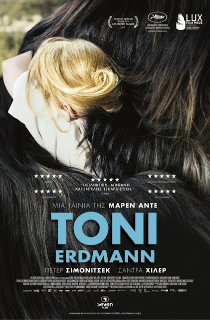 Toni Erdmann (2016) ταινιες online seires oipeirates greek subs