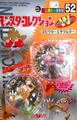 Hitmonlee Pokemon figure Tomy Monster Collection series