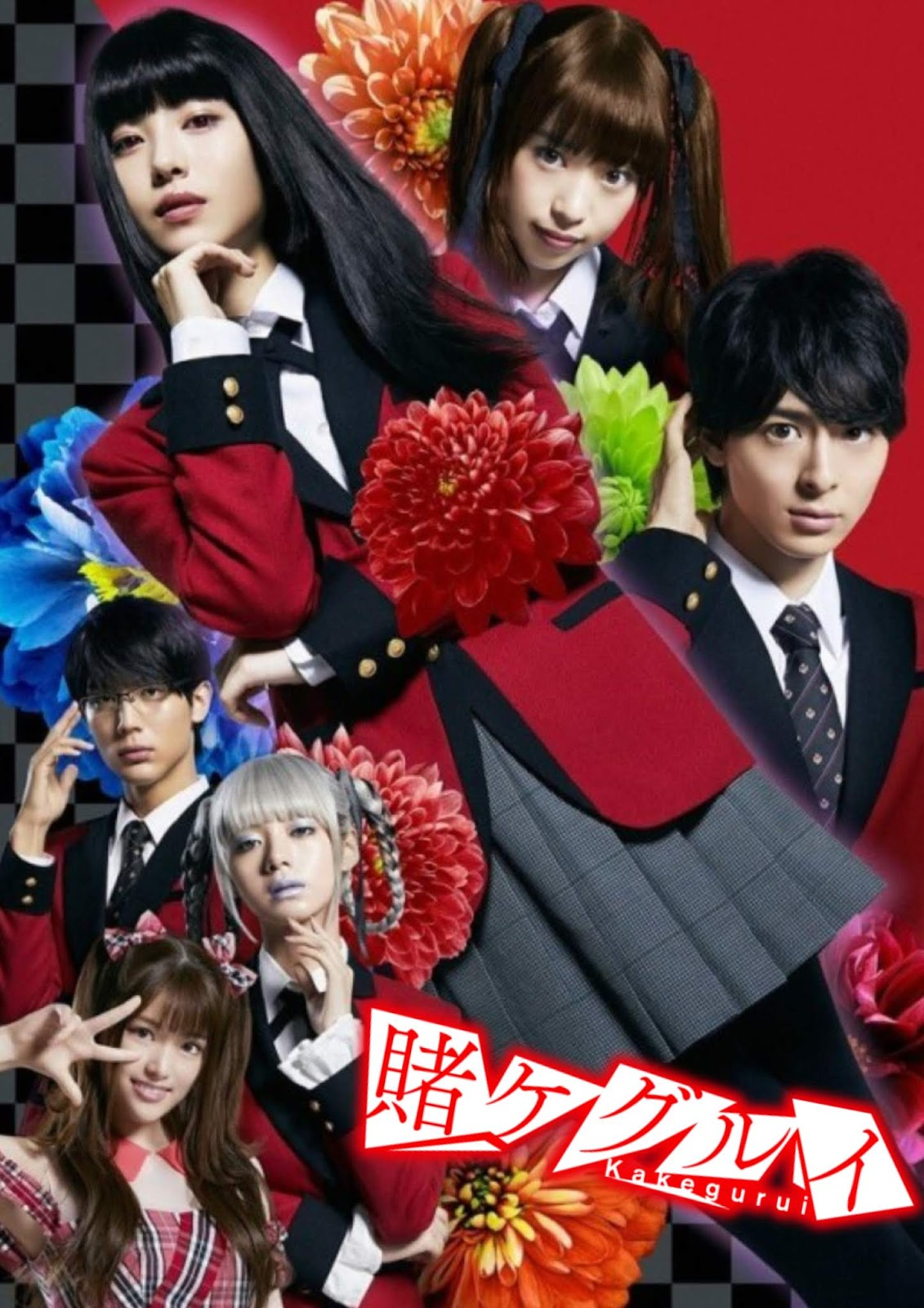 Kakegurui Live Action (2018) Episode 1 - 4 END Subtitle Indonesia