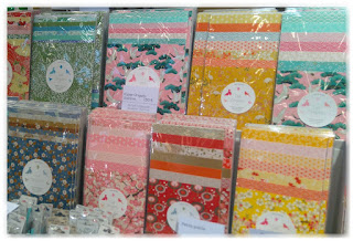 Kits et lots de papiers japonais Adeline Klam