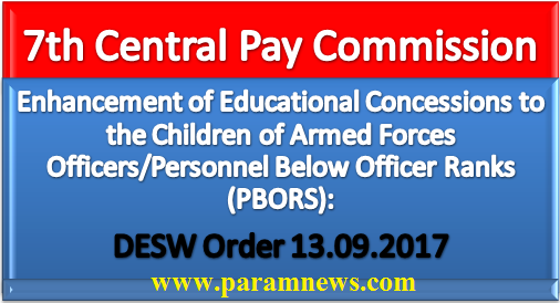 7th-cpc-enhancement-of-educational-concessions-to-children-of-armed-forces-paramnews