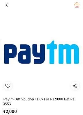 Paytm Add Money Promocode   Get Free Paytm Cash Deal For All User 2019