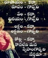Friendship Telugu Questions Pics