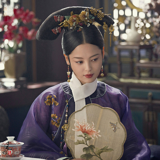Xin Zhilei Ruyi's Royal Love in the Palace