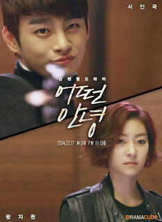 Web Drama Korea Another Parting Subtitle Indonesia